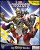 Marvel Guardians of The Galaxy My Busy Book 가디언즈 오브 갤럭시 비지북