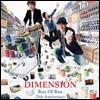 Dimension (디멘션) - Best of Best: 25th Anniversary (결성 25주년 기념 첫 베스트 앨범)