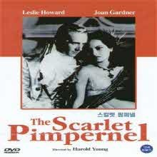 [DVD] The Scarlet Pimpernel - 스칼렛 핌퍼넬