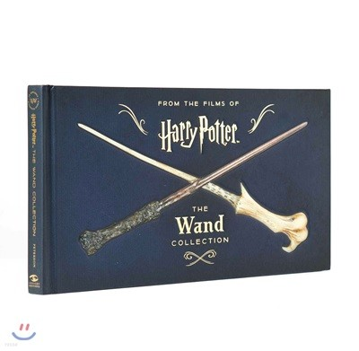 Harry Potter : The Wand Collection : 해리 포터 마법 지팡이 화보집 (아트북 / 지팡이 미포함)