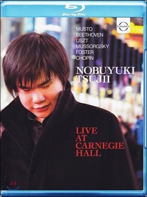 츠지이 노부유키 2011 카네기 홀 실황 (Nobuyuki Tsujii Live at Carnegie Hall)