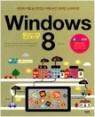 Windows 8 - 완전히 새로운 환경도 어제 쓰던 것처럼 능숙하게!!