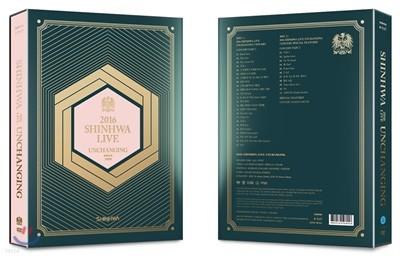 신화 (Shinhwa) - 2016 Shinhwa Live Unchanging DVD