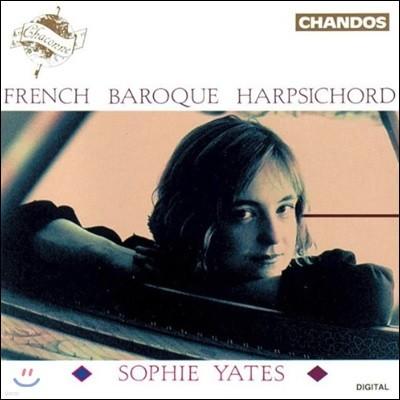 Sophie Yates 프랑스 바로크 하프시코드: 당글베르 / 라모 / 쿠프랭 - 소피 예이츠 (French Baroque Harpsichord - D'Anglebert / Rameau / Couperin)