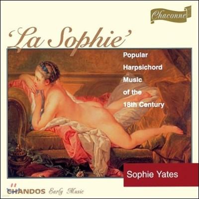 Sophie Yates 라 소피: 18세기 하프시코드 음악 - 소피 예이츠 (La Sophie: Popular Harpsichord Music Of The 18Th Century)
