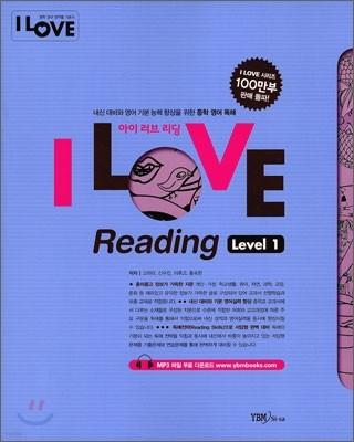 I LOVE Reading 아이 러브 리딩 Level 1