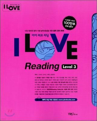 I LOVE Reading 아이 러브 리딩 Level 3