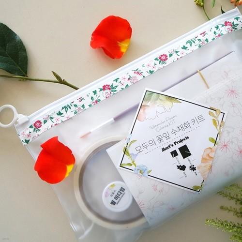 모두의 꽃잎 수채화 키트