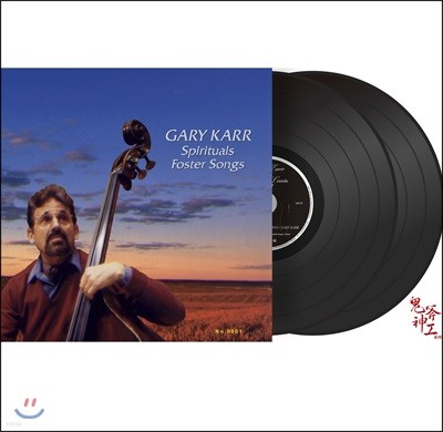 Gary Karr 게리 카가 연주하는 포스터 가곡과 흑인 영가 (Spirtuals Foster Songs) [2LP]