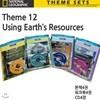 MACMILLAN/National Geographic - Theme 12 : Using Earth`s Resources (본책4권+워크북4권+CD4장)