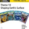 MACMILLAN/National Geographic - Theme 10 : Sharping Earth`s Surface (본책4권+워크북4권+CD4장)