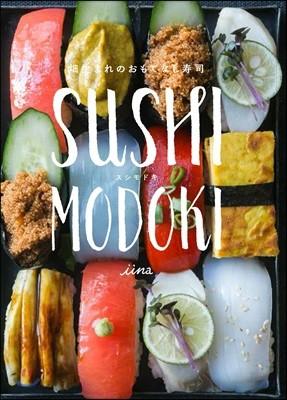 SUSHI MODOKI 畑生まれのおもてなし壽司