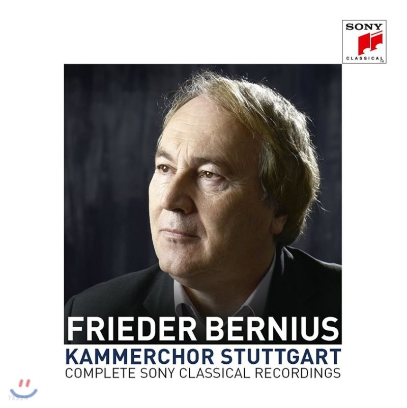 Frieder Bernius 프리더 베르니우스 & 슈투트가르트 실내 합창단 - 소니 클래시컬 녹음 전곡집 (The Complete Sony Classical Recordings)