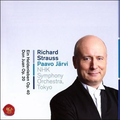 Paavo Jarvi 슈트라우스: 영웅의 생애, 돈 후안 (R. Strauss: Ein Heldenleben Op.40, Don Juan Op.20)