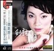 Yao Si Ting (야오시팅) - Dialogue