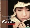 Yao Si Ting (야오시팅) - Endless Love 7