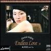 Yao Si Ting (야오시팅) - Endless Love 4