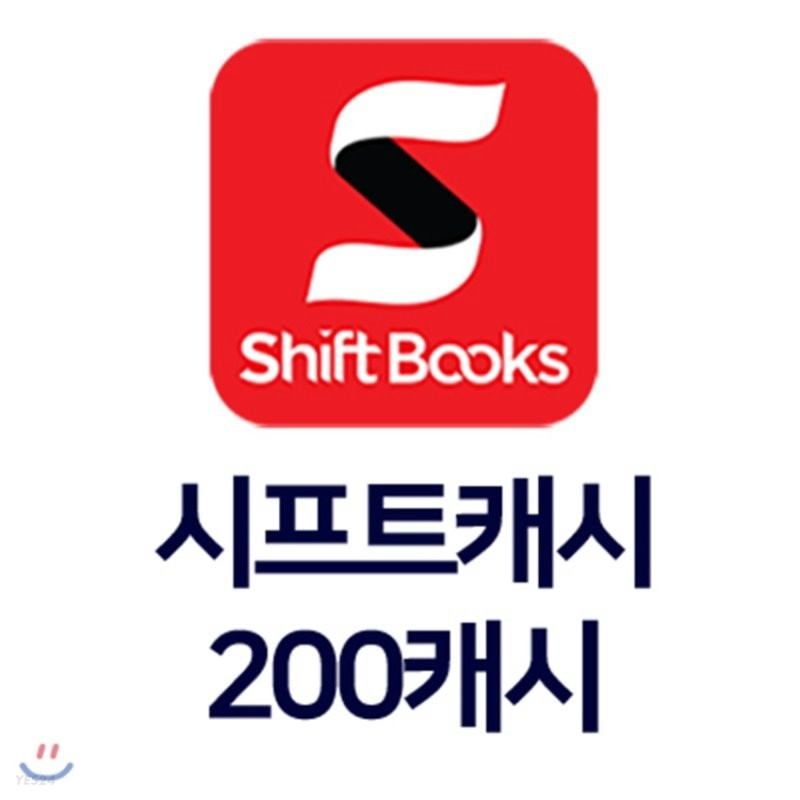 시프트캐시 220캐시(11000원 상당) : 200캐시 + 보너스 20캐시