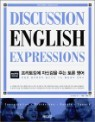 DISCUSSION ENGLISH EXPRESSIONS