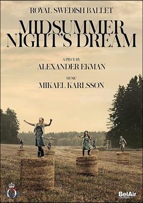 Royal Swedish Ballet 미카엘 칼손: 한여름 밤의 꿈 - 스웨덴 왕립 발레단 (Mikael Karlsson: Midsummer Night's Dream)