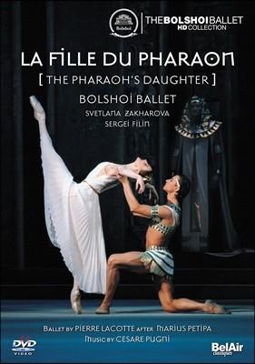 Bolshoi Ballet / Marius Petipa 세자르 푸니: 발레 '파라오의 딸' - 볼쇼이 발레단, 마리우스 프티파 안무 (Cesare Pugni: The Pharaoh's Daughter)
