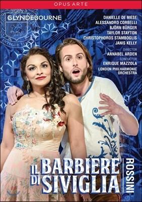 Enrique Mazzola / Danielle de Niese 로시니: 세비야의 이발사 - 다니엘레 드 니세, 런던 필하모닉, 엔리케 마촐라 (Rossini: Il Barbiere di Siviglia)