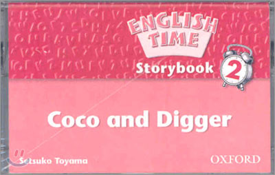English Time 2 : Story Book Tape 1