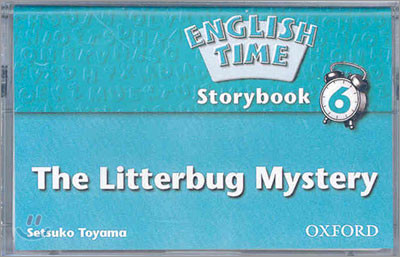 English Time 6 : Story Book Tape 1