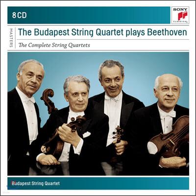 Budapest String Quartet 베토벤: 현악 사중주 전곡집 (Beethoven: Complete String Quartets)