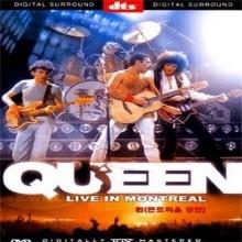 [DVD] Queen - Live in Montreal (미개봉)
