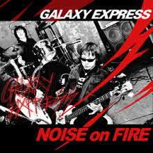갤럭시 익스프레스 (Galaxy Express) - 1집 Noise On Fire (2CD/미개봉)