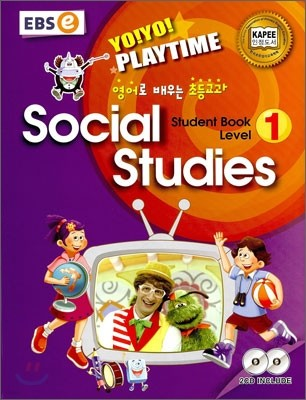 Yo! Yo! Playtime (Social Studises) Student BooK 1 (요요 플레이타임 사회)