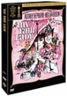���� ��� ���̵� SE My Fair Lady Special Edition (���庻 ������)