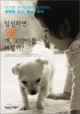 출처 : yes24.com