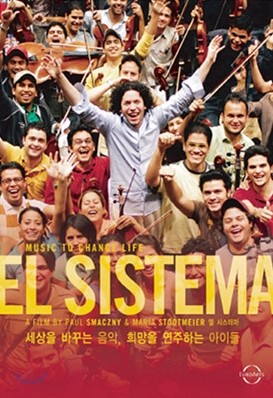 Gustavo Dudamel 엘 시스테마 : 음악이 이뤄낸 기적 (El Sistema)