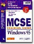 Training Guide Windows 95