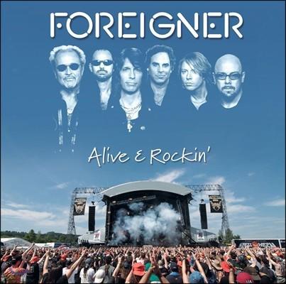 Foreigner (포리너) - Alive & Rockin' (2006년 독일 Balingen 록 페스티벌 라이브)