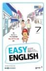 EBS FM 라디오 EASY ENGLISH 2017년 7월