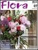 FLORA : 플로라 (월간) : 7월 [2017년]