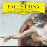 시스티나 성당 합창단 - 팔레스트리나: 교황 마르첼리 미사, 모테트