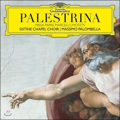 Sistine Chapel Choir 시스티나 성당 합창단 - 팔레스트리나: 교황 마르첼리 미사, 모테트 (Palestrina: Missa Papae Marcelli, Motets)