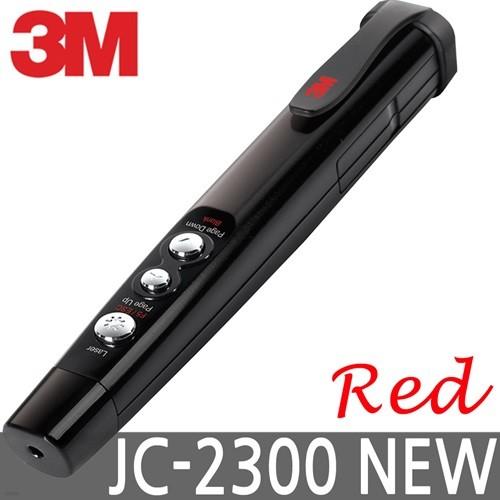 3M 레이저포인터 프레젠테이션 JC-2300 프리젠터