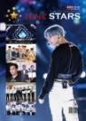 나인스타즈 NINE STARS (월간) : 7월 [2017년]