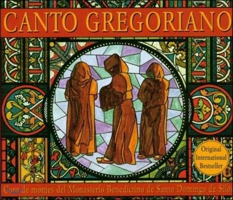 The Benedictine Monks of Santo Domingo De Silos 성 베네딕트 수도원 합창단 그레고리안 성가 (Canto Gregoriano)