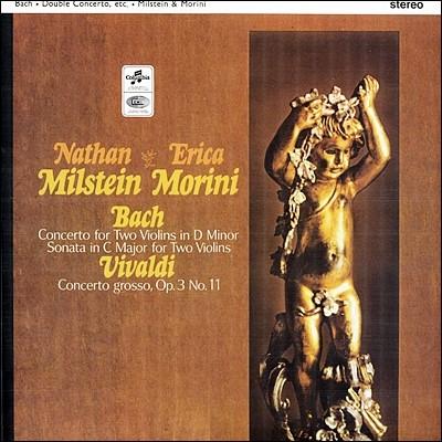 Nathan Milstein / Erica Morini 바흐: 2대의 바이올린을 위한 협주곡 [LP]