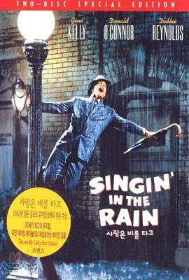 사랑은 비를 타고 SE (1952년작,2Disc)