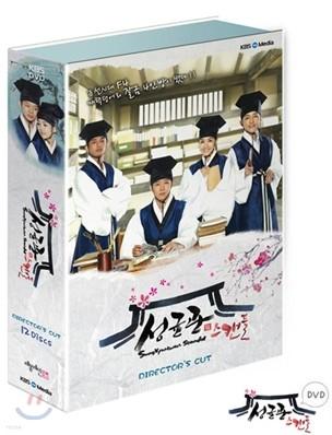 성균관 스캔들 무삭제 감독판 : KBS 드라마