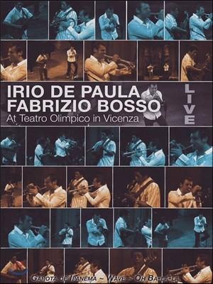 Fabrizio Bossa & Irio De Paula - At Teatro Olimpico in Vicenza