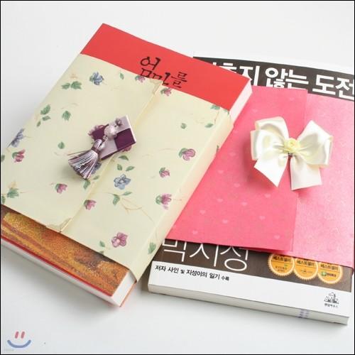 책 선물포장 수선화