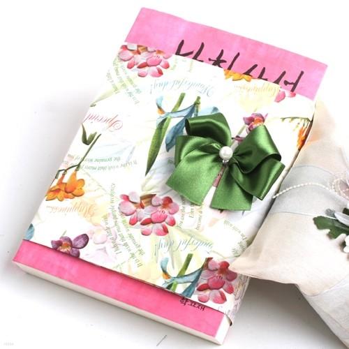 책 선물포장 난초